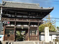 平成最後のお正月・・京都ぶらりひとり歩き
