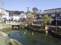 【1県1食 ちんたら帰郷旅2】年越しは兵庫県で!倉敷美観地区かけあし散策