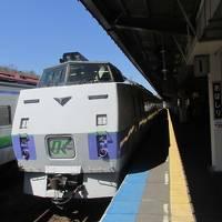 【復刻旅行記】北海道・惜別北斗星の旅(7)特急オホーツク号グリーン車で札幌へ
