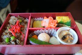 別所温泉の松茸旅行♪ Vol.8 北陸新幹線グランクラスで帰京♪