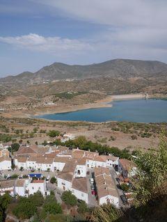 【南スペイン・北モロッコ】7/9作目 ゜*・湖畔の白い村サアラ・デ・ラ・シエラ。バス運休!ちょいとハプニングなロンダへの帰り編・* ゜