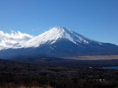 02.年越しのエクシブ山中湖3泊 富士山を見ながらのドライブ 山中湖パノラマ台 エクシブ山中湖にチェックイン ラウンジドルチェの喫茶