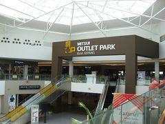 クアラルンプール入国してアウトレットに行ってみた。もしかして又スーツケース調達しちゃう?