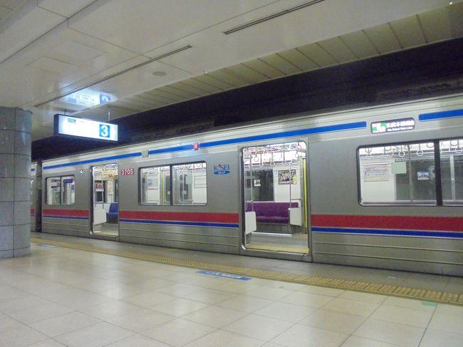 """元旦日帰り 旅行です。""""行き 飛行機 帰り 鉄道 """"の条件として 検討したのが 「成田ー中部国際」「成田―仙台」「羽田―山形」の三路線でした。天候等も加味して 「成田―仙台」の路線を選びました。<br />成田空港行くのは 2011年 5月ぶりです 成田―仙台線 搭乗は 2007年6月ぶりです。<br /> 旅行記 4部作になります<br /> 1 京成線で行く成田空港  <br /> 2 ANA4131 NRT-SDJ<br /> 3 仙台空港<br /> 4 仙台空港ー名取―福島―郡山―新白河ー黒磯―宇都宮―東京 JR各駅停車の旅 &東北土産紹介"""