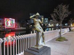 九州世界遺産の旅その1博多・宗像大社編