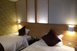 秋の優雅な箱根旅行♪ Vol.2 強羅温泉:「ホテル凛香」露天風呂付き高級部屋♪