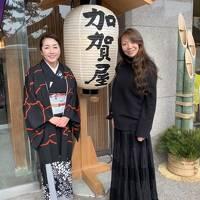 2019年1月kikiさんの35年連続☆正月加賀屋☆でございます~~