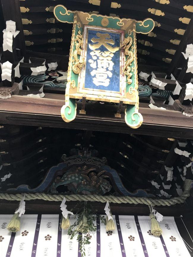 表紙の写真・初もうでは京都・北野天満宮。<br /><br />皆様、明けましておめでとうございます。<br />今年も元気で旅をしましょう。<br /><br />後、1カ月の我慢・・今年は旅に出かける予定が目白押しです(^^)<br />皆様、今年も宜しくお願い致します。<br /><br />*2日分の総まとめ編です*<br /><br />昨年は母の喪中で参拝には出かけませでした。<br />今年はお嫁さんの東京のおばあさまの喪中で、息子夫婦は新年の挨拶を欠礼するので、京都にどうですか?という誘いに乗っかりました。<br />久しぶりに京都で初詣。<br />皆様は如何でしたでしょうか?<br /><br />「京都の市バスの運転手さんも観光客に優しかった」追記です。<br />偶然良い運転手さんだったかもしれませんが・・・<br />天満宮から京都駅に戻る205に乗車。混雑した車内で立っていた私の向かいに座っていた外国のご夫婦の奥さまが、ずっとwifiを見て位置を確認されていまして、ずっと気になっていて途中で(どちらにいかれるんですか?)と尋ねてみたんです。すると、四条の浮世絵美術館の画面を見せてくれました(早く聞いてあげれば良かったと後悔)<br /><br />あれ?四条は過ぎたはずと思って、運転中でしたが次のバス停と浮世絵美術館の事をお尋ねしましたら、新しいのかな~と言いながら車内のマイクで、浮世絵美術館を知っている方いませんか~と放送してくれました。<br />観光客ばかりだったようで応答なし・・・<br /><br />私は駅まで行って四条へ行く方法しか分からずに、その方法を教えてあげていましたら、運転手さんが七条で207に乗り替えたら四条に行けるからと、機転を利かして提案して下さった。<br />下りる時に反対側のバス停を指さして、あっち側だからと・・・<br />やるじゃん・・ほっこり(^^)<br />オーストラリアからのご夫婦様も迷ったけど日本語で「有難う」とおっしゃって下りて行かれましたので良かった^^<br /><br />そして夕刻に私達も207に乗って四条に行ったのでした~<br />(お茶会で行きますとタクシー移動でバス路線を覚えないのですが、今回も3回乗って少し分かったかな?)<br /><br /><br /><br /><br /><br /><br /><br /><br /><br /> <br /><br />