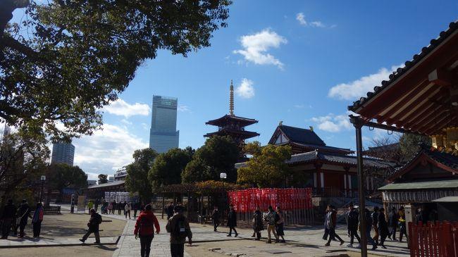 新春初MTB行は愚妻の実家訪問とし、バイクをこぎ出します。目的地は大阪市港区、単独行動ですので道すがらにお寺や神社参りをしつつ訪問することとしました。河内から港区と真西に向かいますので、上町台地が難所と言えば難所です。そこで、休憩地としましたのが、いつもの四天王寺さんです。ここは多くの人出を想像していきましたが何のこと無い比較的閑散としていました。先ずは上町台地までの坂を登りましょう。