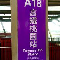 8回目の台湾。高雄・台南・台北・桃園〜(10)5泊6日もあっという間、年越し台湾を後にして帰国です。