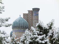 美しき青を求めてウズベキスタンへ。まさかの雪!白銀の世界から青の世界へ in サルマカンド
