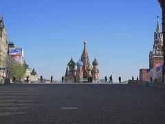 2017年GW 行ってみたら楽しかったロシア個人旅行(5) ~5日目 モスクワ観光と赤の広場封鎖事件~