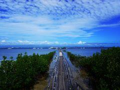 セブ島 一人旅 DAY4・5 オランゴ島・ムーベンピックホテル