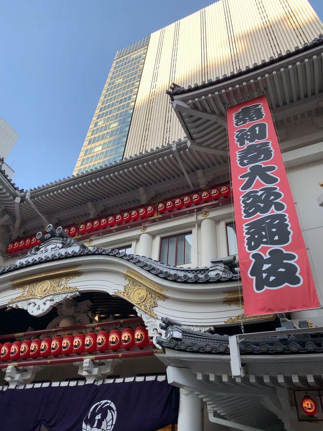 歌舞伎座へ新春大歌舞伎を観に行きました。<br /><br />夜の部の演目は<br /><br />「絵本太功記(えほんたいこうき)」<br />「勢獅子(きおいしし)<br />「松竹梅湯島掛額(しょうちくばいゆしまのかけがく」<br /><br />です。