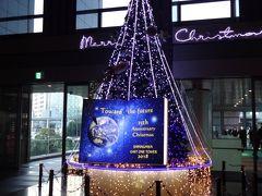 クリスマス気分いっぱいの東京へ☆1日目は品川
