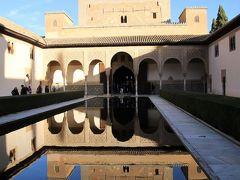 ホテルアリサレスに宿泊して徒歩でアルハンブラ宮殿見学