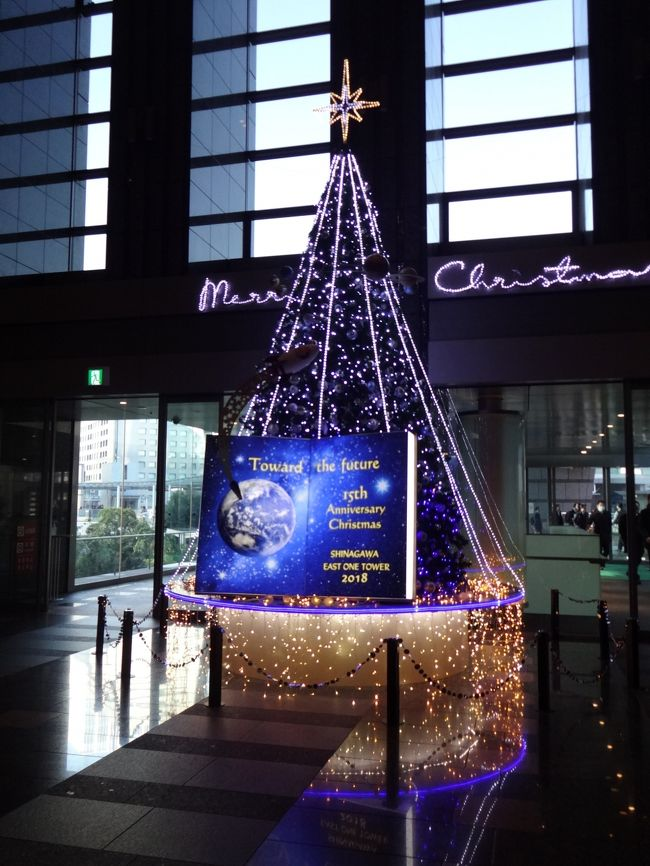 クリスマス気分を味わいに・・・と言いたいところですが、研修会を兼ねての東京。<br />でもまぁ遊び半分の出張みたいなもんです。<br />とりあえず、楽しめる所は楽しんで・・・♪