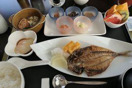 秋の優雅な箱根旅行♪ Vol.5 強羅温泉:「ホテル凛香」朝の風景と朝食♪