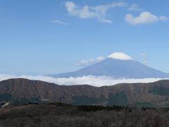 秋の優雅な箱根旅行♪ Vol.6 大涌谷:絶景の富士山♪