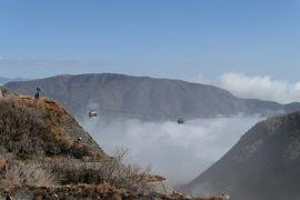 秋の優雅な箱根旅行♪ Vol.7 大涌谷:湯煙と雲海♪