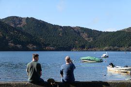 秋の優雅な箱根旅行♪ Vol.8 芦ノ湖:秋の美しい芦ノ湖と遊覧船♪
