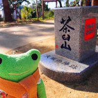 真田丸と串カツで大阪ツアー