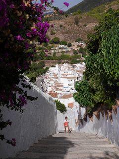 【南スペイン・北モロッコ】9/9作目 ゜*・彷徨いましょう白い村フリヒリアナ。マラガ出国編・* ゜