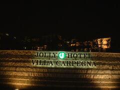2005年 マルタ  7/7:おまけのローマで お別れ