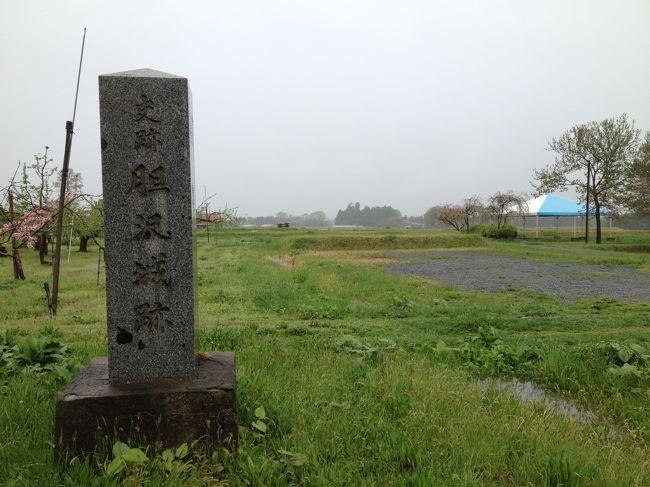 蝦夷支配の古代城柵・胆沢城跡へ行く