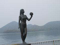 北海道・惜別北斗星の旅(9)洞爺湖・エンジン付きスワンボートで湖上クルーズ