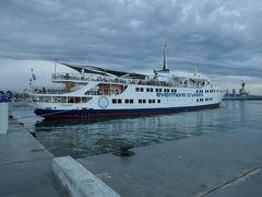 ギリシャ6日間(3)~エーゲ海1日クルーズ~帰国