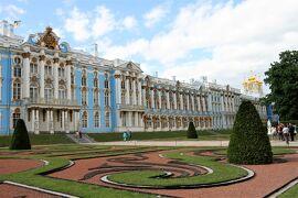嬉しい誤算続きのロシア旅行 8 ロマノフ王朝の栄華 エカテリーナ宮殿