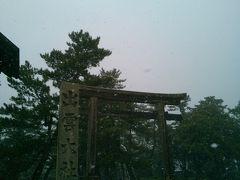 出雲大社・日御碕神社