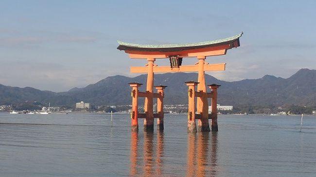 元日の1日限りですが、JR西日本の列車が乗り放題になる切符が販売されていたので、これで、広島の厳島神社と博多の櫛田神社へ初詣に行ってきました。<br />朝5時出発、帰着午後10時半とハードスケジュールでしたが、新幹線車内ではビールも飲めるし、寝ていられるので、それほど疲れたとは感じませんでしたね。<br />