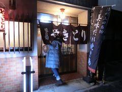 2019年の初旅行 上田&菅平 PART2 夜の上田で美味しいものを戴きました。
