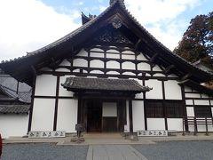 冬の東北(16)みちのく四大名刹・国宝瑞巌寺(松島)