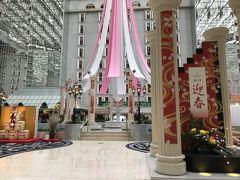 舞浜エリアホテルの2019お正月飾り見学