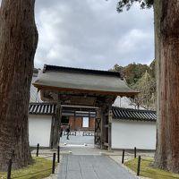 201812-02_多賀城と松島 Tagajo and Matsushima (Miyagi)