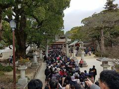 平成最後の初詣 爆安きっぷで行く太宰府天満宮(一応、合格祈願です)。