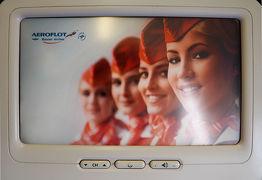 '18-'19 スペイン01 : アエロフロート乗り継ぎ便でバルセロナへ