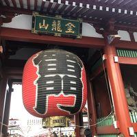 JAL・Class ・Jで行く東京・皇居・浅草!