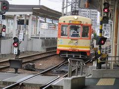 新年の四国(5)伊予鉄の路面電車とホテルのイタリアンディナー