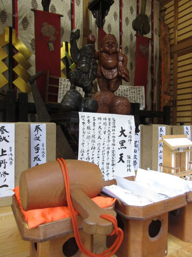 2019年平成最後の新春ご当地イベント【藤沢・江の島歴史散歩/藤沢七福神めぐり】が7日から始まりましたね。今年は初日、天気が良いのでお出かけ日和。午後から行ってみました。この記は前半、後半はあらためて。<br />道中、ちょうと気になるスポットにも立ち寄りました。<br />本日は遊行寺近辺・藤澤宿中心に・・