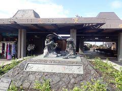 ハワイ島(24)開放的なコナ国際空港(Ellison Onizuka Kona International Airport at Keāhole)