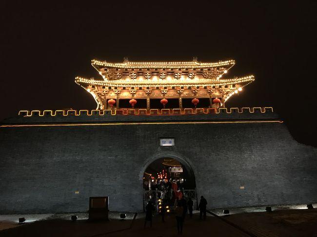 &lt;今回の予定&gt;<br />上海→南京→揚州→鎮江→上海<br /><br />江蘇省を巡る旅<br />今回は揚州での一泊二日を紹介します。<br /><br />なぜ、揚州なのか?<br />それは、近所に「揚州商人」という美味しい中華料理屋さんがあり、凄く気になっていたからです!<br /><br />揚州は南京からバスで1時間。<br />電車も走っていますが、本数が少なくチケットが取れないのでバスをお勧めします!