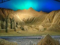 【鳥取】砂の美術館(北欧編)~鳥取砂丘 18年4月29日