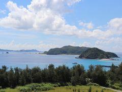 慶良間諸島 座間味島2泊3日の旅 関西出発①