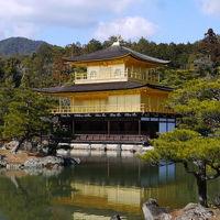京都紀行2018年2月