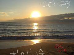 元旦ツアー☆☆☆2019年☆パワー最強の元旦初日の出☆
