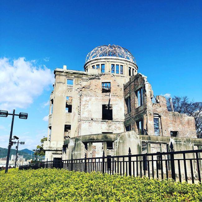 18年前に訪問した広島。<br />すごく良かったのでまた行きたいと思ってたけどなかなか行く機会がなく…。やっと行けた!<br />天候に恵まれ暖かい広島訪問でした!<br />楽しかった。